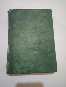 《博物词典》民国版(品相不好)