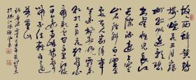 【保真】中国书画家协会常务理事、国家一级美术师张卫东作品:古诗三首