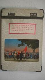 """文革时期北京西长安街公社文化用品厂出品""""永久""""文件夹"""