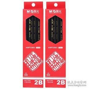 晨光(M&G) AWP33901 孔庙祈福 考试铅笔 六角型铅笔 2B 12支装