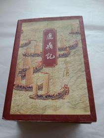 鹿鼎记(全五册)