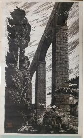 """上世纪六十年代前后""""一桥飞架南北-开拖拉机送公粮""""版画"""