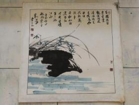 著名花鸟画家刘峰作品一幅