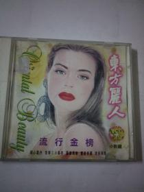 CD 东方丽人