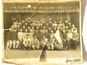山西工农速成中学二类六班全体同学毕业留念(1955年)