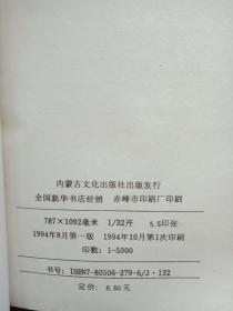 星座刑事(1-6)