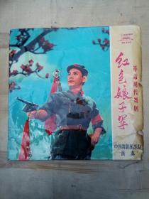 文革唱片包装袋