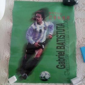 4开塑封足球明星画:巴蒂斯图塔(非足球杂志海报)
