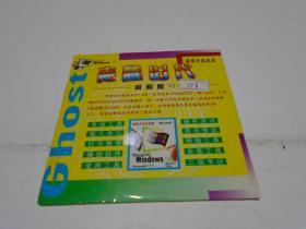 光盘:克隆时代 极限版 6(游戏软件)