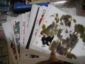 卉民水墨  袋装小4开铜版纸全13张双面高卉民水墨画
