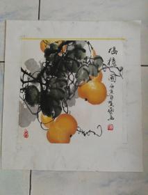 著名花鸟画家 黄艺画《福禄图》