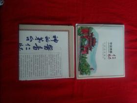 中国酒都仁怀手绘旅游地图。