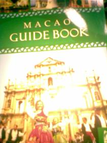 MACAO guide book