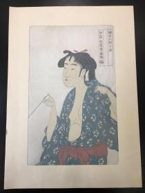 日本江户时代浮世绘画家 喜多川歌麿 木版画——妇女相十品(画作以美人见长) 画面施以云母增强立体效果
