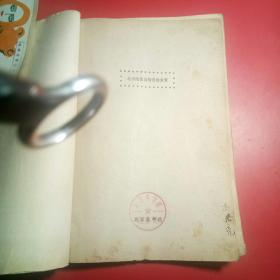 北京地区植物科检索表