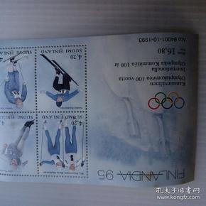 芬兰1994年滑雪邮票小全张一枚。