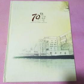 第19届中国华东进出口商品交易会(2009上海)The 19th East China Fair.2009shanghai Exhibition Catalogue