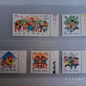 1977年 T21新中国儿童邮票5枚全一套,带色标边。