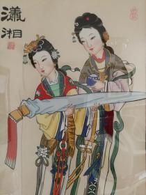 1980年杨柳青手绘年画《潇湘》 70x50厘米,原装裱.