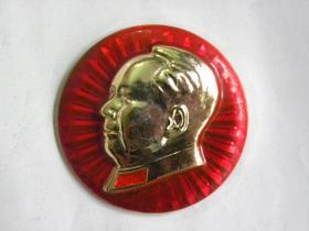 毛主席像章-高浮雕(品好)