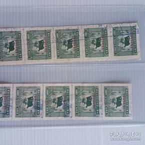 新中国早期球旗图印花税票华东壹万元天地元黄宇五枚连印二组共十枚。