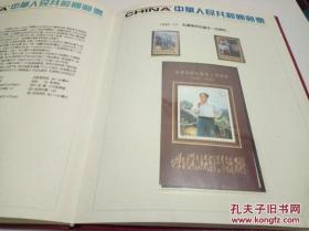 中华人民共和国邮票1993全套(缺1993年最佳邮票评选纪念)