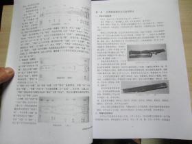 斫木求音-古琴造型设计与制作工艺的实践与探索