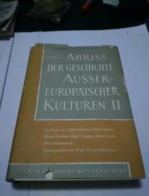 AUSSEREUROPÄISCHER      KULTUREN     (2)