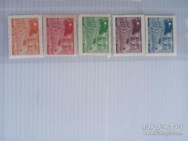 华东人民邮政 中国人民解放军建军廿二周年纪念邮票一套。