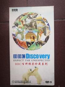 BBC 百科探索珍藏系列(BBC百科系列)