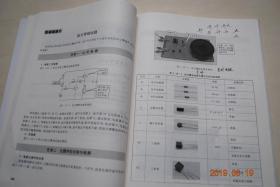 电子技能与实训——项目式教学(基础版)【电子技能基础(正确使用指针式万用表。简易电位器调光电路。电容器充放电延时电路。三极管直流放大电路。简易光控电路)。手工焊接与拆焊技术(手工焊接技能。元器件引线成形加工。印制电路板元器件的插装与焊接。拆焊技能)。趣味声光电路。直流稳压电路。振荡电路。放大电路。】