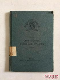 masonic club constitution rules and by-laws 共济会会员证 珍贵资料