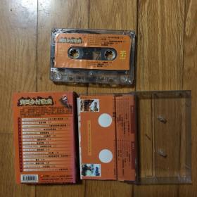 磁带:美国乡村歌曲 I