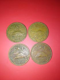 1970年墨西哥硬币20分(共4个铜币合售),品相如图