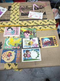 小小连环画 彩色版  7册合售