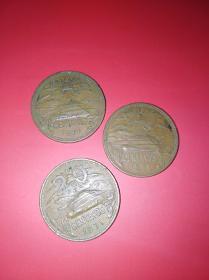1971年墨西哥硬币20分(共3个铜币合售),品相如图