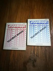 GRAMMAR STEP-BY-STEP TEACHERS MANUAL (1&2)