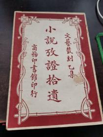 ���轰��讳���--  灏�璇磋��璇��鹃��   姘���13骞村����