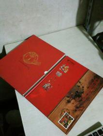 中国电信 充值付费卡 拾味民趣 一套6张
