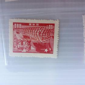 解放区中国人民邮政西南区朱毛像进军图壹佰圆一枚。
