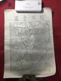 杭州全图 〔见描述〕