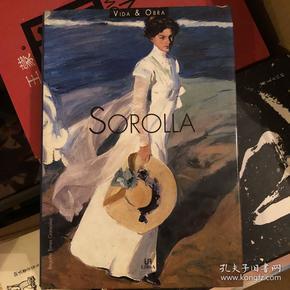 欧洲绘画大师 SOROLLA 画集 精装外语原版