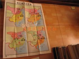 九年义务教育中国历史地图教学挂图:南北朝并立形势(106x76cm)