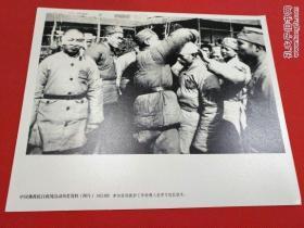 翻拍老照片 中国佛教抗日救国活动历史资料   参加前线救助工作的僧人在学习包扎技术