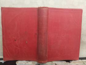 日华辞典(中日对照)昭和十一年九月出版