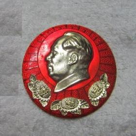 毛主席像章 民族出版社