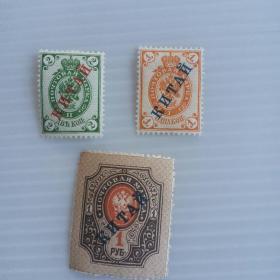 """1899-1908年沙俄入侵我国时,发行的1戈比2戈比1卢布共3枚全新客邮一组。。原票为1899-1904年间沙俄普票,加盖""""中国""""。此票为第一次加盖。较少见。"""