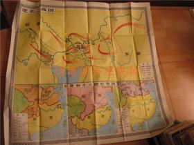 九年义务教育中国历史地图教学挂图:淝水之战图 东晋和十六国形势图(106x108cm)