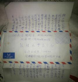 台湾 信封.信札