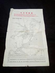 文革杭州串联地图(热烈欢迎革命师生来杭进行革命串联、杭州市人民交通示意图)